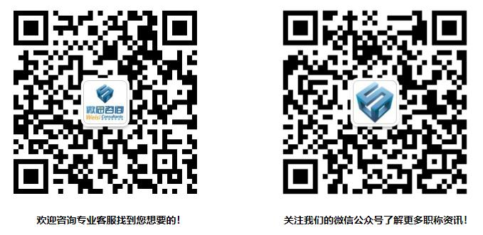 问:我在上海评中级工程师的,2019年职称评审没有通过2020还能申报吗?